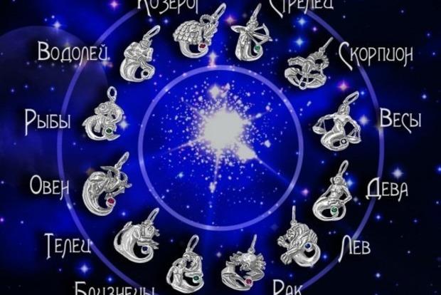 Знаки Зодиака, которые не подходят для своей эпохи