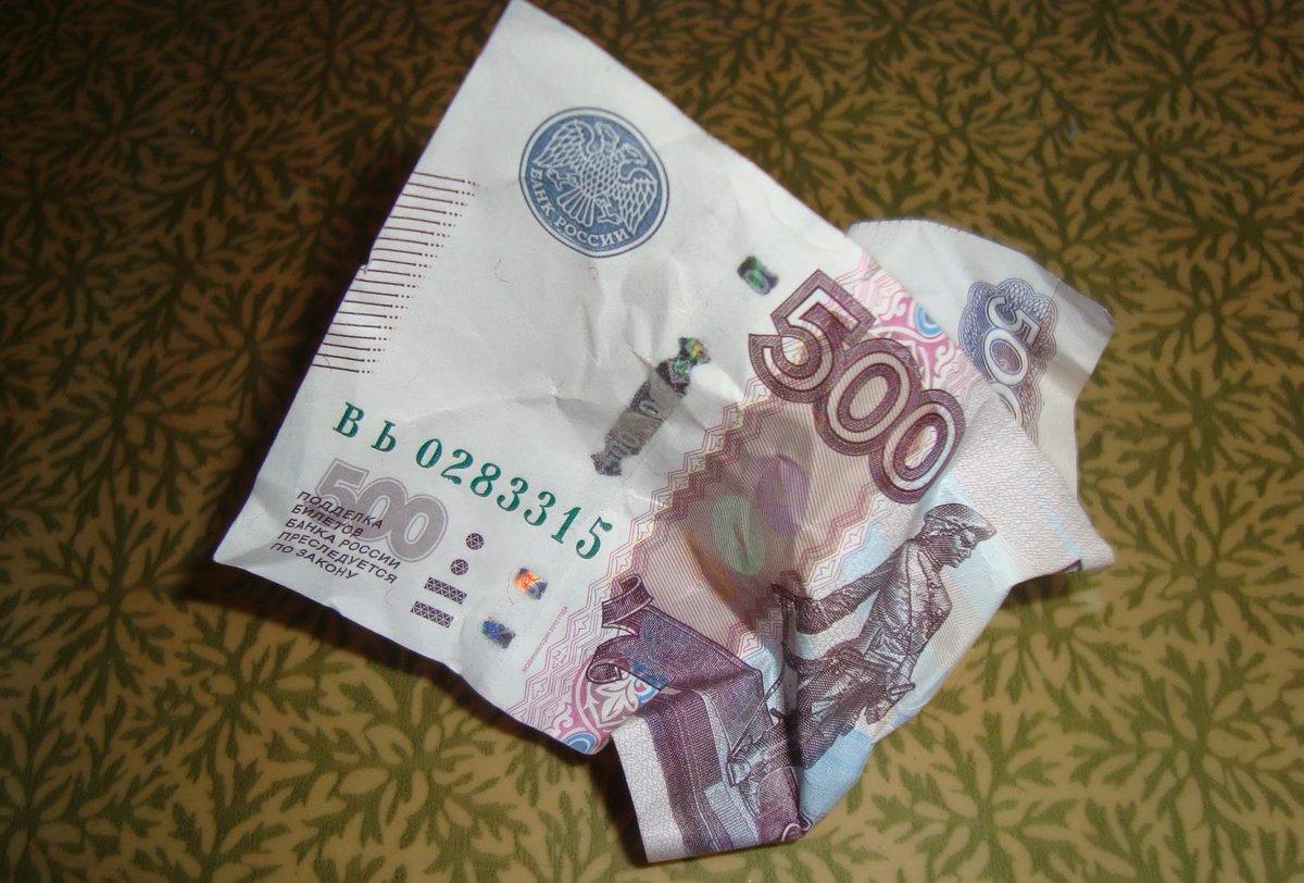 Женщину обвинили в краже 500 рублей, после того как она вернула владельцу барсетку с деньгами