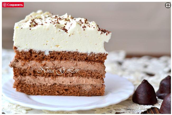 Шоколадный торт «Кофе со сливками»