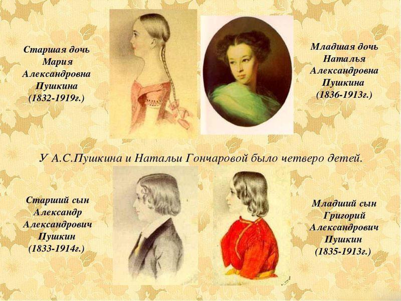 Жизнь Натальи Александровны