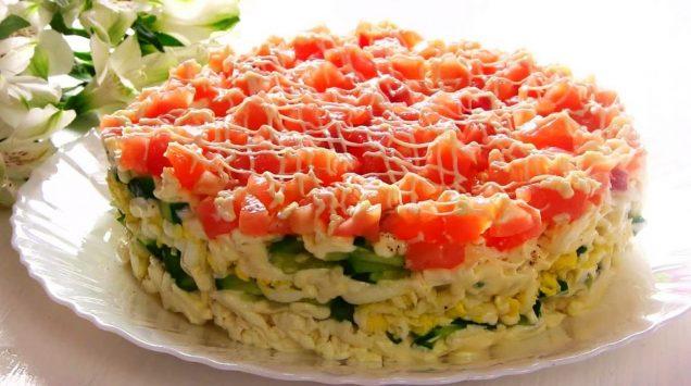 Салат на 8 марта «Женская слабость». Праздничный салат с семгой