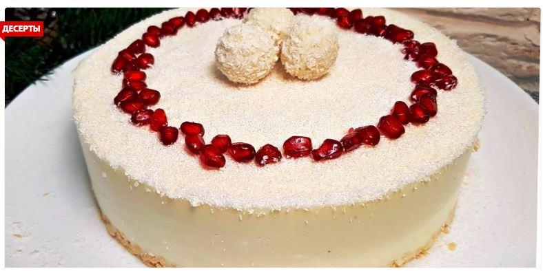 Красивый и нежный торт «Рафаэлло» без духовки