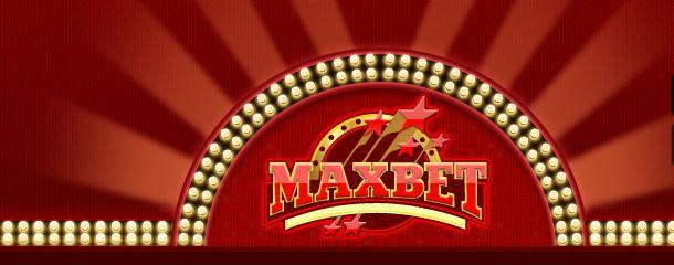 Отличная возможность для снятия стресса в казино Максбет
