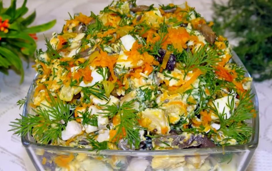 Салат «Краски осени» — красивый и яркий на праздничный стол! Быстрый салат из простых продуктов
