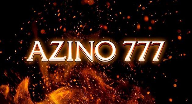 Азино777 вход на самый лояльный игровой портал рунета
